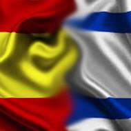 Nacionalidad española para Serfadíes